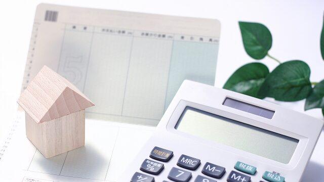 建替や大規模リフォームの時に仮住いの費用を節約する方法とは?