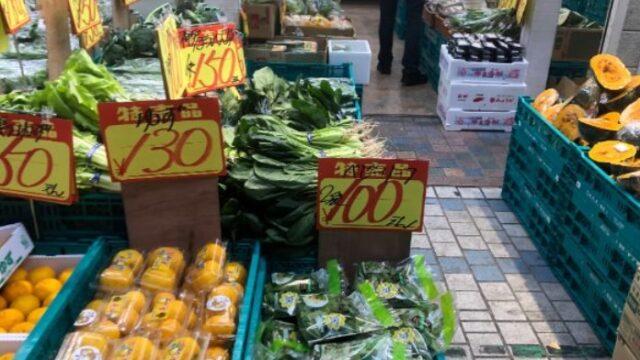 水道筋商店街の野菜の安売りのお店|新鮮激安青果店キング